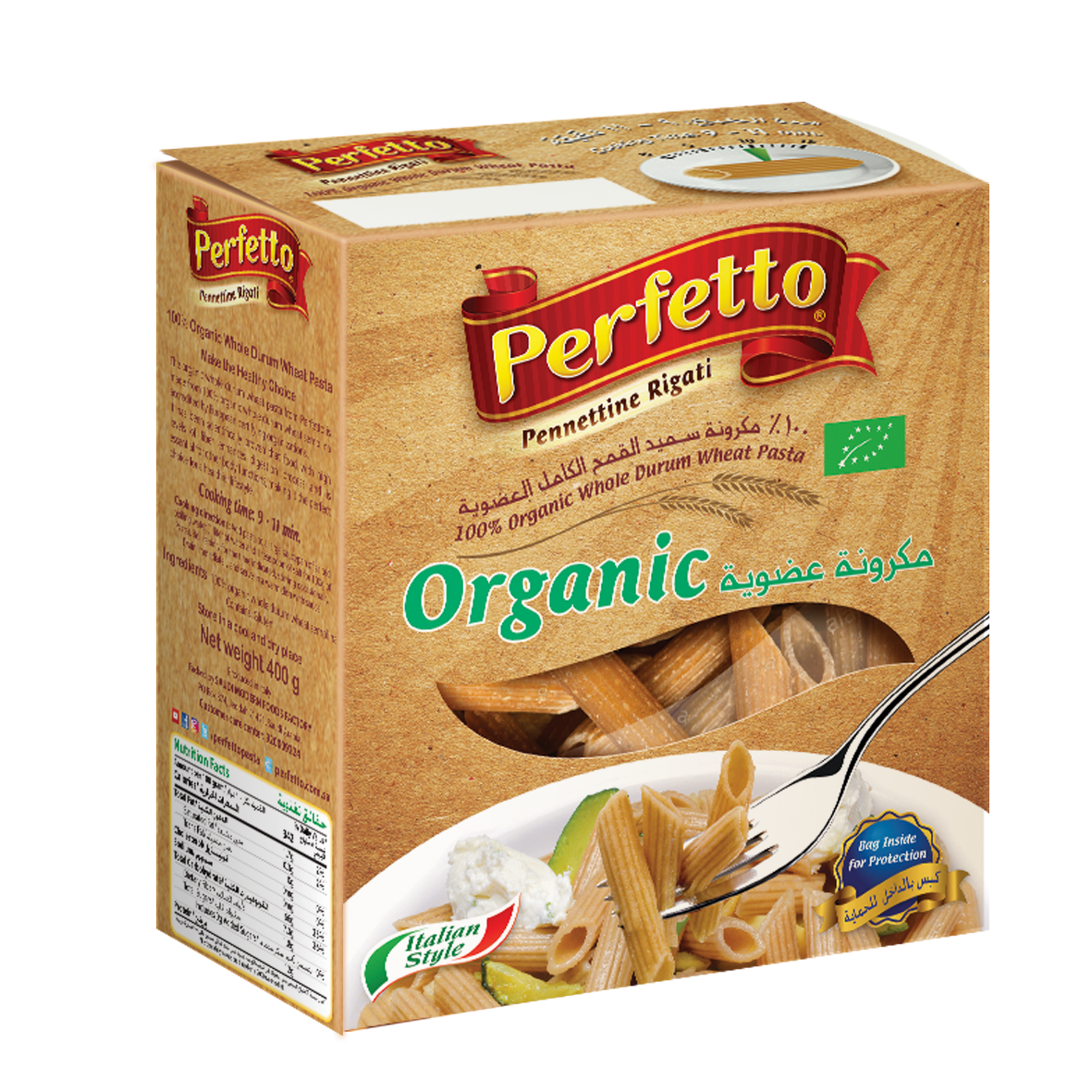 Organic Whole Durum Wheat Pennettine Rigati Pasta