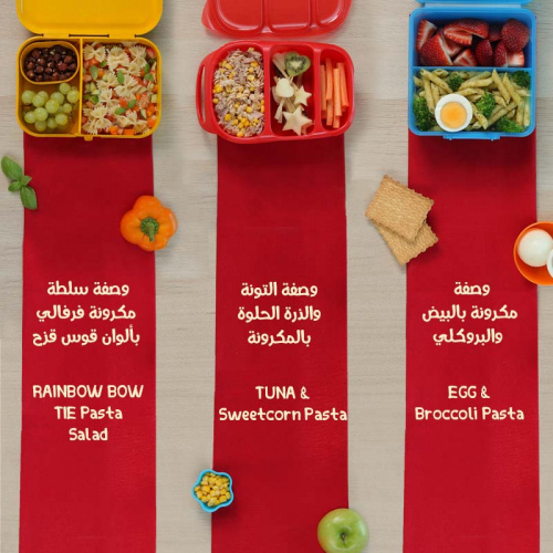 Pack Your Kids Off to School with a Healthy Pasta Lunch